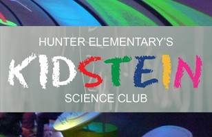 SKA and Hunter Elementary partner to create KIDSTEIN – a new science club