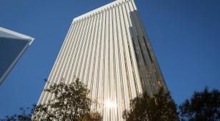 2009 ICRI (International Concrete Repair Institute – Carolinas) Project of the Year Award , 400 South Tryon Street